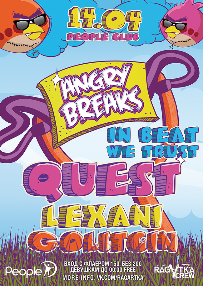 angry-breaks-quest-lexani