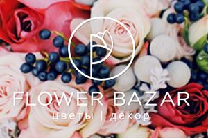 flower-bazar