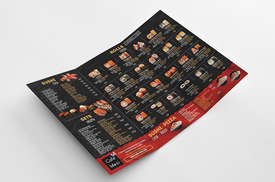 mesi-leaflet-in