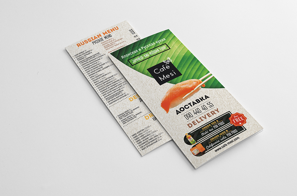mesi-leaflet