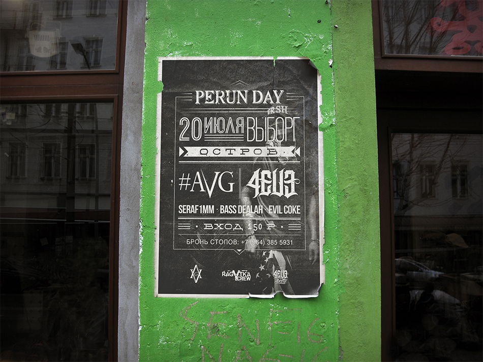 perun-day-avg