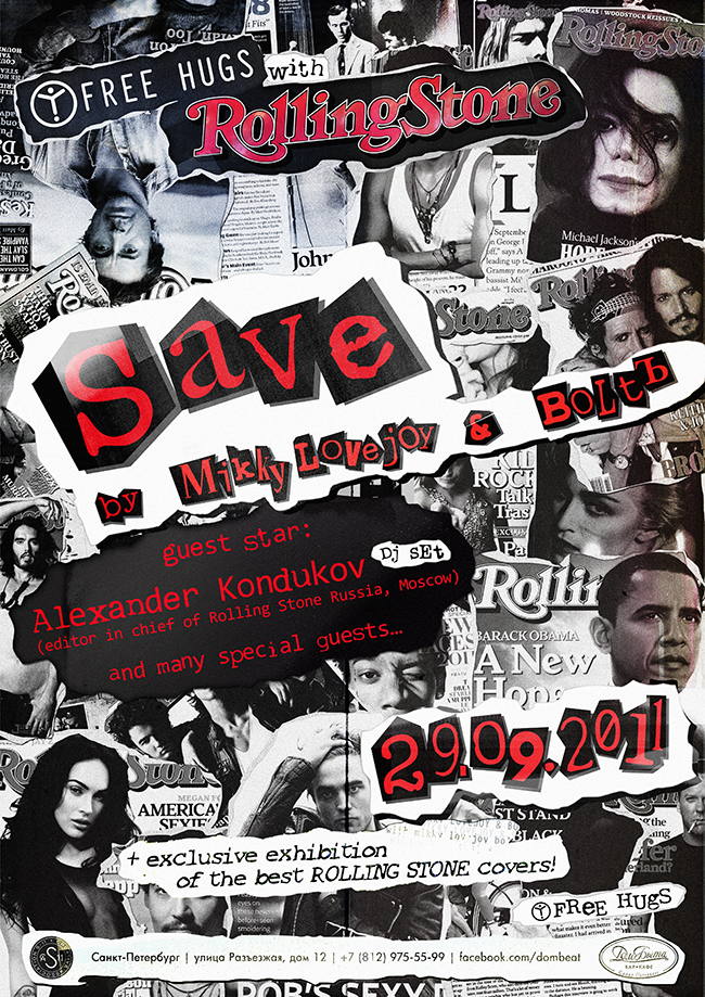 rolling-stone-save