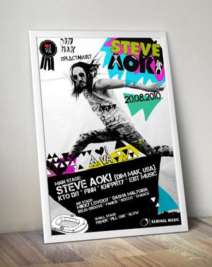 steve-aoki-poster-frame