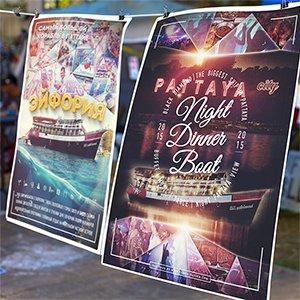 Euphoria Posters