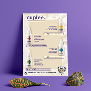 sanuk-design-cuplee-label